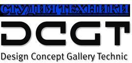 Студия техники DCGT